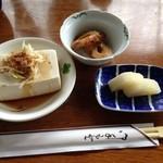 2014年8月:地魚フライ定食(\850)のお漬物、ちくわの煮物、冷奴
