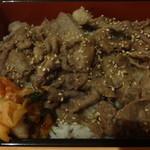 焼肉重・ビビンバ重 叙々苑キッチン - 焼肉重:980円