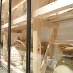 アラビカ 京都 - 世界からの生豆の袋