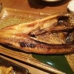 ふく鶴 - ほっけ焼き