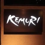 KEMURI -