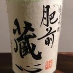 炭焼 emma - 肥前蔵心 純米吟醸 無濾過生