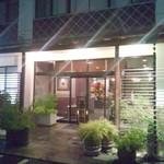 門松 - 東海道線鴨宮駅から徒歩3-4分。
