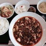 薫風飯店 - ランチ 麻婆豆腐