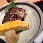 お多幸 - 焼き魚(サバ)