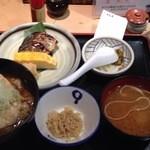 お多幸 - 豆腐茶飯と焼魚定食700円