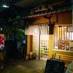 甘味処 華樓 - 華樓(ガロ)入口