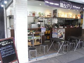 鶏&デリ 戸越銀座 - イートインテーブル席
