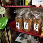 30998076 - 美味しいゴボウのお菓子