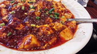 四川料理 福楽 - 前回豆鼓が多くて味噌が濃いと言ったら改善されてました