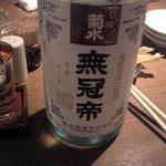 庵GuRi 5566 -