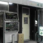 キッチン南海 - 店舗入口