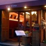 Vin Vino - CASABLANCA Vin Vino
