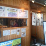 310522 - 樽寿司 市場店 店舗外観