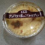 FLO・プレステージュ - プリン