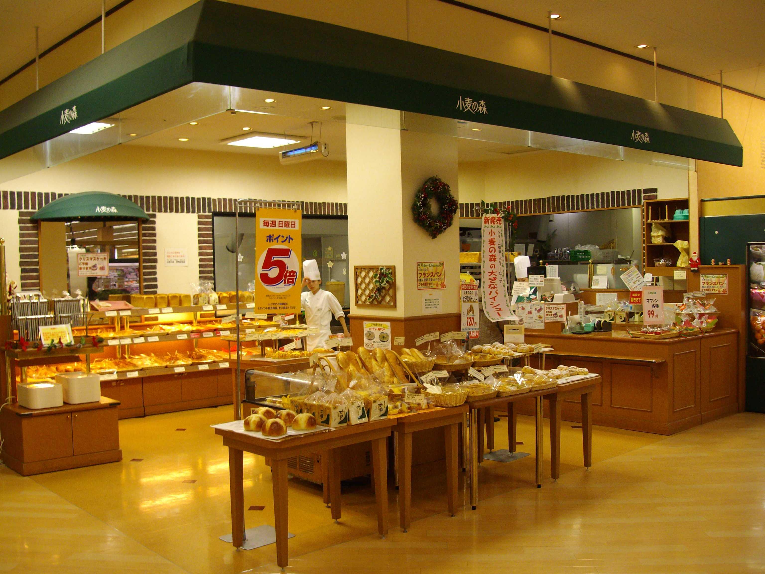 小麦の森 コープ尼崎近松店