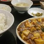 又来軒駅家本店 - 麻婆豆腐セット 山椒が好きなかたはクセになります