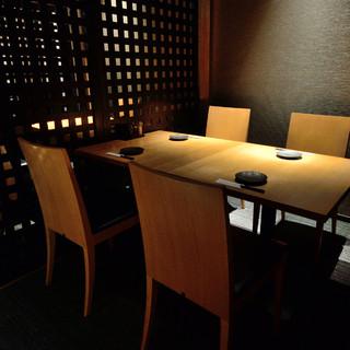 上質で洗練された空間。テーブル個室完備