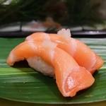 寿司光 - 鮭