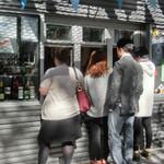 SHAKESHACK Madison Square Park -