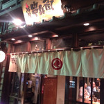 31006932 - 小田急町田駅下車30秒
