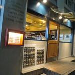 コーヒーハウス ニシヤ - 外観2