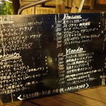 ボータン - 本日のフードメニュー