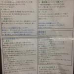31015236 - パン紹介