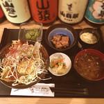 和の食 じゅあん - 日替りランチ