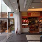 ティーベリー - お店を拡張して左手にイートインができました