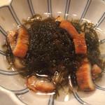 魚菜 ことわ - 2000円コースの穴子うざく