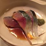 魚菜 ことわ - 2000円コースのしめ鯖