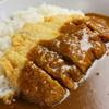 カレーハウス リオ - 料理写真:カツカレー ¥700