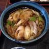 酒彩麺房 おおぎ