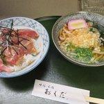 おくだ - 料理写真:マグロ漬け丼(うどんセット)¥700