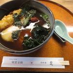 和食処 梵 - 湯葉あんかけうどん桜
