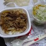 すき家 - 牛丼+サラダ 2014年9月