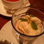 カフェ・ロフェル - 紅茶のムース