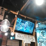 日本鮮魚甲殻類同好会 - テレビではアジア大会をやっていた