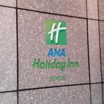31030904 - 仙台では2日間、ANAホリデイ・インにお世話になりました。