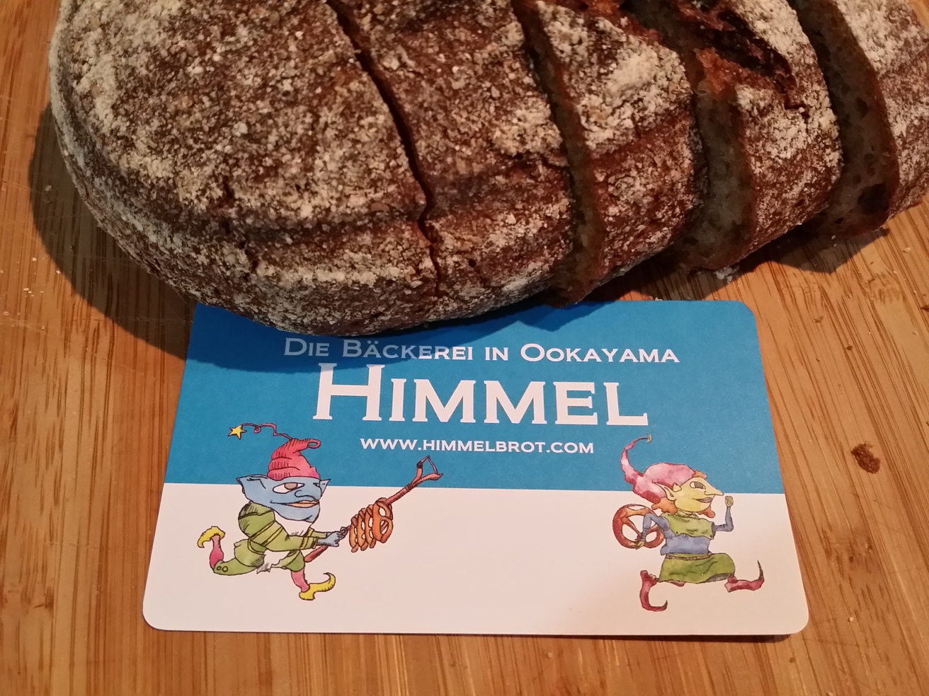 ヒンメル 恵比寿三越店