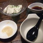 わや - 手作り豆腐380円