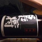 わや - 梟将純米酒 750円