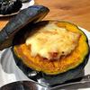 塩狩ヒュッテ - 料理写真:夕食(坊ちゃんカボチャのグラタン)