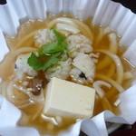 人丸花壇 - 鱧鍋