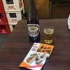 淀屋酒店 - 料理写真:ビールと肴