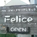 フェリーチェ - しゃれた看板