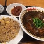 万豚記 - 黒担々麺セット 税別1280円