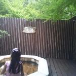 大自然 - 受付のとこに足湯もありました。