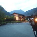 大自然 - 温泉「吉祥の湯」外観 『大自然』や『ひぜんや』から送迎バスが出る